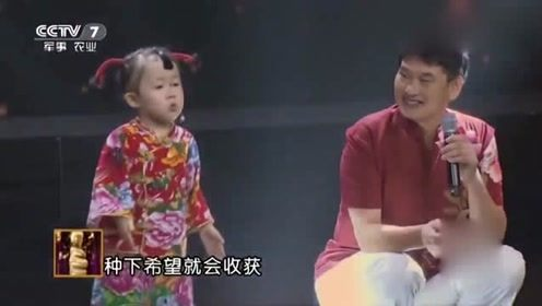 朱之文、小玉玉同台唱《小苹果》,把全场都萌翻了!