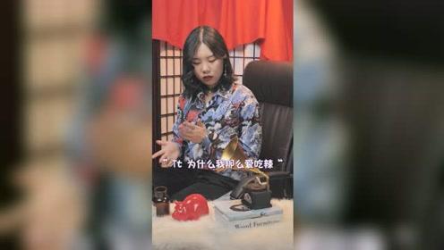 说吧!过年这几天吃了几顿火锅了?