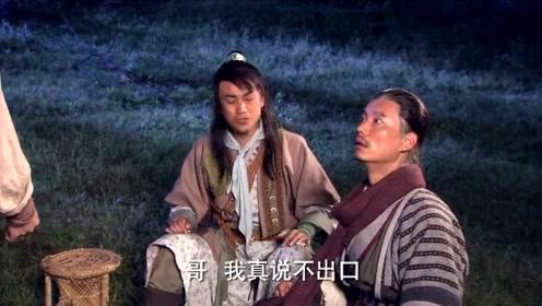 龙门镖局:陆三金给白敬祺出谋划策,让其将青橙拿下,简直不忍直视!