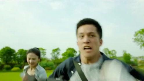 《带我回家》搞笑版预告发布,福州奇异旅途