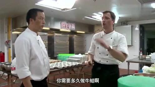 厨王争霸:中国大厨这几毛钱的小刀意外的好用,老外牛蛙居然逃跑了
