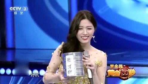你们的女神来啦!林志玲上节目做广告,竟然代言猪饲料