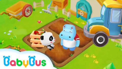 宝宝巴士互动游戏—宝宝农场,体验劳动的乐趣和丰收的喜悦