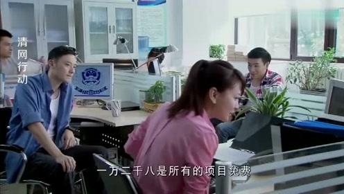 女警和同事打赌,给诈骗公司打电话,没想到女警一开口同事都懵了!