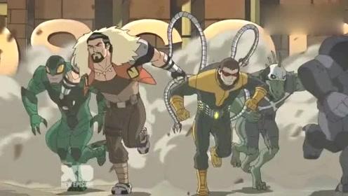《终极蜘蛛侠》邪恶六人组毁掉奥斯本大厦,蜘蛛侠的超能力恢复了!