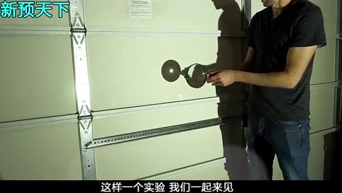 把激光用放大镜集中到一点,激光能点燃木板吗?一起来见识下!