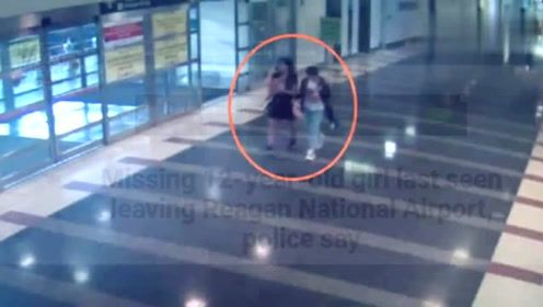 12岁中国女孩疑在美国遭绑架现已确定其被父母接走安然无恙