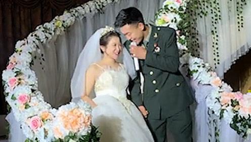兵哥哥婚礼一首歌感动全场,新娘太让人羡慕了!