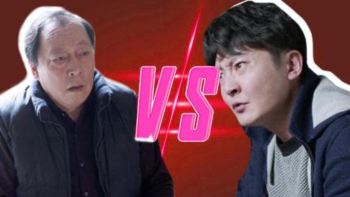 《都挺好》郭京飞vs倪大红,爷俩演技battle,谁更胜一筹?