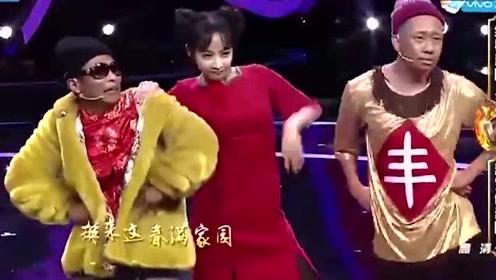 宋小宝,白凯南还原《红高粱模特队》宋茜变小辣椒造型超喜庆