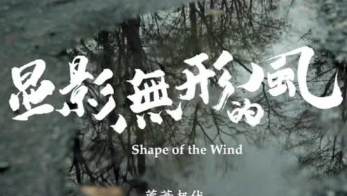 徕卡 CL 广告片,凝结漂泊的云,显影无形的风