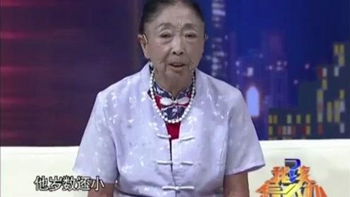 76岁大妈比丈夫大整整32岁,居然不想和丈夫过了,这是承受不来?