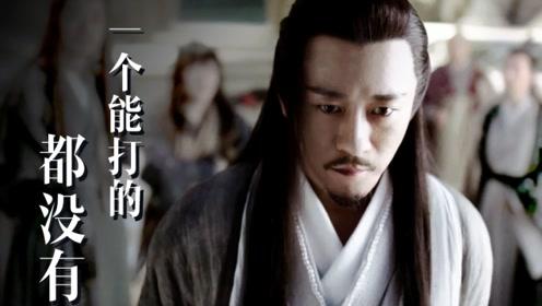 《都挺好》苏明成vs《新倚天》杨逍,在线斗嘴欢乐多
