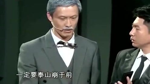 张小斐:你不是说钱没那么重要吗!大聪:扯犊子