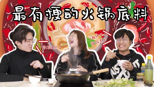 不管吃哪种火锅,千万要学会调这四种蘸料,吃过的都说好!