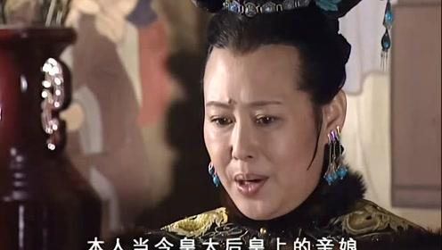 康熙王朝:大师有恩太后,说出报答后,一话惊人