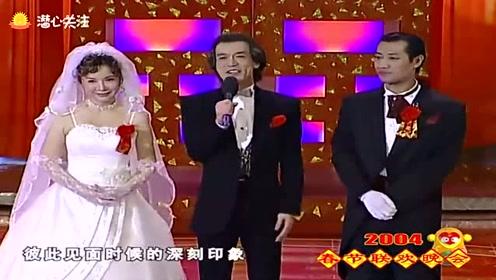 婚姻坎坷的二婚男女,李咏当婚礼主持