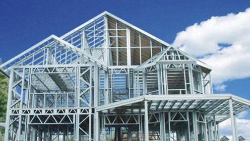 新一代轻钢型房子诞生!200平别墅造价只要30万,你会心动吗?