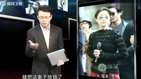 解密:巨星传奇刘嘉玲,刘嘉玲被人绑架,梁朝伟却坐等消息!