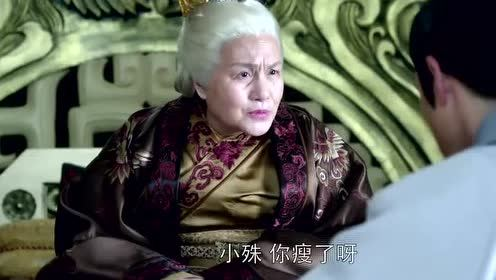 琅琊榜:太皇太后一眼认出了梅长苏,还给他最喜欢吃的东西