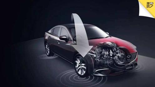 马上就能用到家用车上的黑科技  你最喜欢哪个?