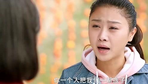 柿红大结局:亲妈有苦衷求原谅,女儿不同意很难过