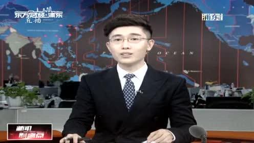 """保税区税务局设立""""首席联络员"""""""