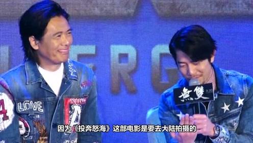 刘德华谈周润发说自己:你算什么东西 成就了如今的刘天王