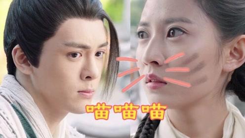 《倚天屠龙记》张无忌赵敏CUT:第28集 赵敏成大花猫