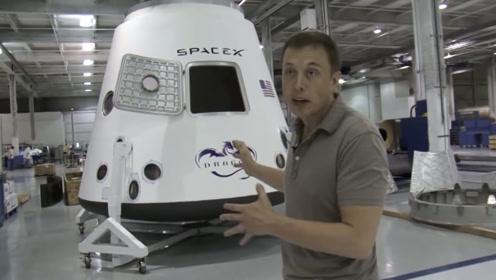 盘点那些向太空进军的亿万富豪 谁能首先登上火星?