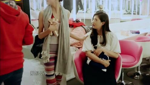 蒋欣担心芭蕾裙太小,向谭元元撒娇,这段好可爱!