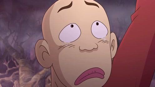 乌龙院:阿亮嗯嗯偶遇变成大树的胖师傅