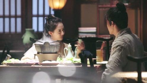 《倚天屠龙记》张无忌赵敏CUT:第29集 第一次请吃火锅