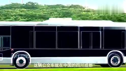 5G时代来临!全球第一辆5G公交车在中国重磅问世,美日至今不敢信