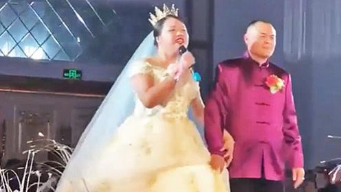 胖胖新娘悠扬歌声出场,一开口证明人不可貌相!