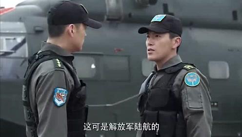 特种兵之霹雳火:飞行员会参加救援队还是特种航空队