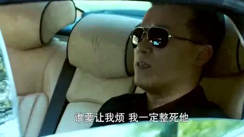 北上广不相信眼泪:丁乔准备拉拢赵小亮,没想到被拒绝