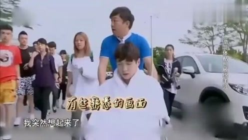 张艺兴水土不服晕倒,黄渤不顾节目背着他去医院,网友:感情真好!