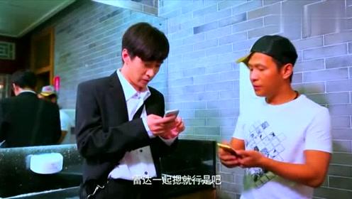废柴兄弟:王宁遇上了宋小宝,这场面太逗了