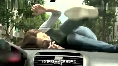 人被汽车碾过时,到底有多痛?说出来吓死你