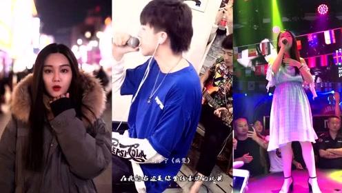 张禾禾、刘宇宁同唱《病变》还是烟嗓有魔力,听了一遍又一遍!