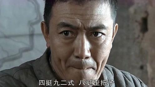 真把李云龙当成土豪啦?上来就是狮子大开口!太过分!