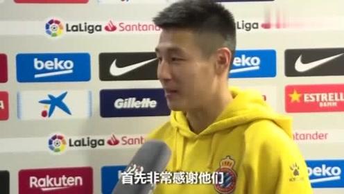 武磊:感谢中国球迷,理解你们急切的心情,希望大家能保持好的心态!