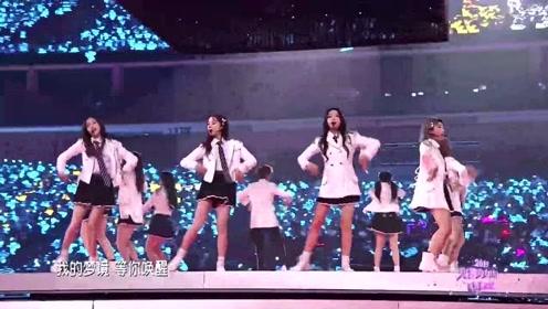 火箭少女广州站跳《创造101》少女们越来越漂亮了,心动了!