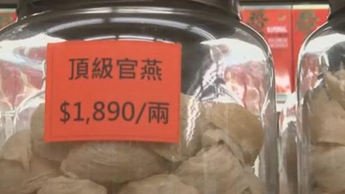 专为中国量身定做的假货,说中国人傻钱多,太好骗?网友:可怕