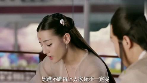 凤九不小心毁了东华的棋局,连宋很感谢她