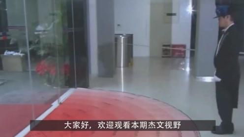 中国最慢牛人,50分钟走完2.5米,乌龟都比他快,检测门都打不开