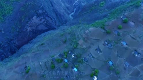 奇闻趣事:世界上最牛的村庄,全村仅有72户人家,你去了能适应吗