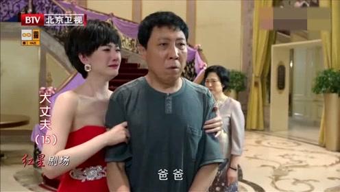 婚礼现场飙泪到极致!父亲说出多年心酸!新娘当场哭成泪人