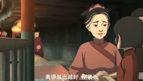 椿妈反复嘱咐椿小心人类,第七天必须赶到旋涡回来。